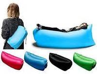 Ламзак надувной гамак лежак, диван кресло мешок, шезлонг Lamzac, матрас надувной