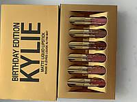 Помада для губ KYLIE Набор стойких жидких матовых губных помад Kylie Birthday Edition (США) 6 штук