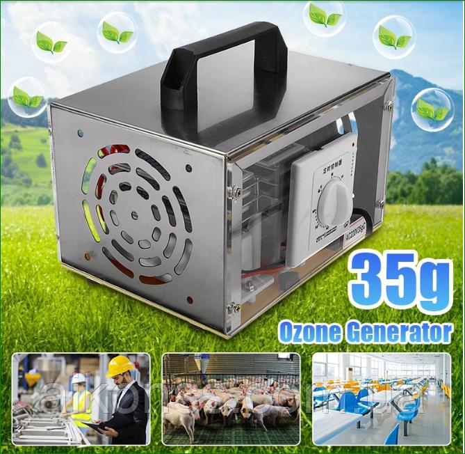 35g Генератор Озона Воздухоочиститель для дезинфекции 35000 мг / ч 220в