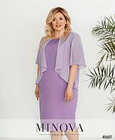 Нарядное женское платье с шифоновой накидкой Костюмка Размер 54 56 58 60 62 64 В наличии 4 цвета