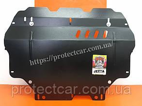 Защита двигателя Volkswagen JETTA (с 2010) американка