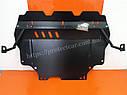 Защита двигателя Volkswagen JETTA (с 2010) американка, фото 2