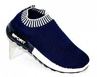 Кросовки - носки для мальчиков