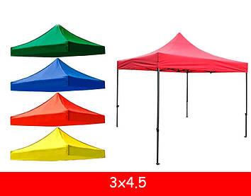 Тент для шатра 3x4,5 (10,5 м.)