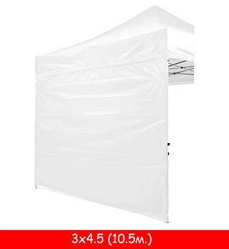 Боковая стенка для шатра 3x4,5 (10,5 м.) (белый/бежевый)