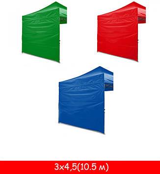 Боковая стенка для шатра 3x4,5 (10,5 м.)