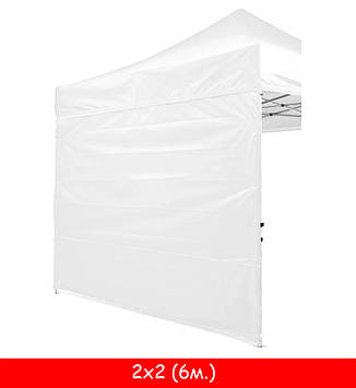 Боковая стенка для шатра 2x2 (6м.) (белый/бежевый)