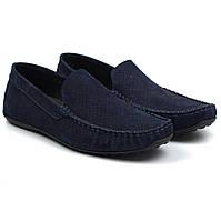 Мокасины мужские синие нубук перфорация летняя обувь больших размеров Rosso Avangard BS M4 Perf Blu Sea