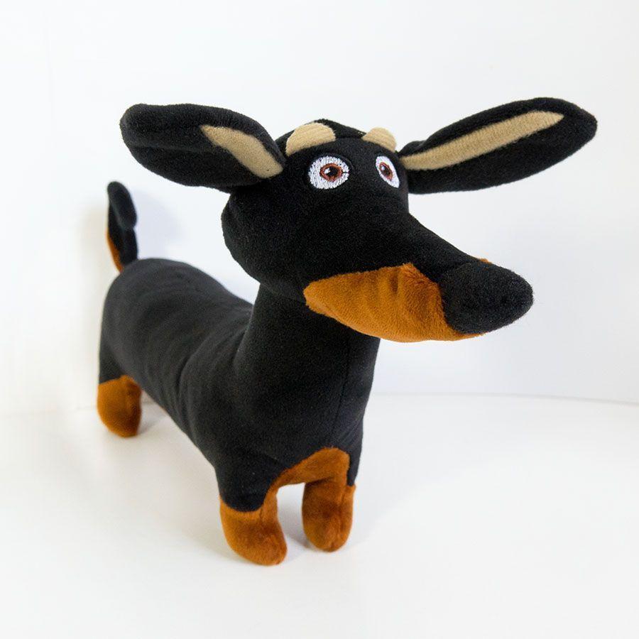 Мягкая игрушка Собака Такса 16 см