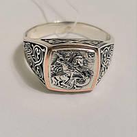 Перстень  святой Георгий Победоносец, фото 1