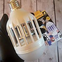 Антимоскитная лампа Zapp Light LED уничтожитель комаров и насекомых светодиодная лампочка 2 в 1 (Живые фото)