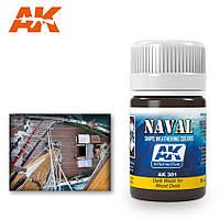 Смывка темная для деревянной палубы сборной модели корабля. AK-INTERACTIVE AK-301
