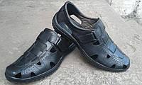 Літні шкіряні туфлі/ летние кожаные туфли