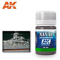 Смывка для моделей кораблей Кригсмарине. AK-INTERACTIVE AK-303