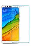 Захисне скло прозоре для Xiaomi Redmi 5 Plus, фото 2