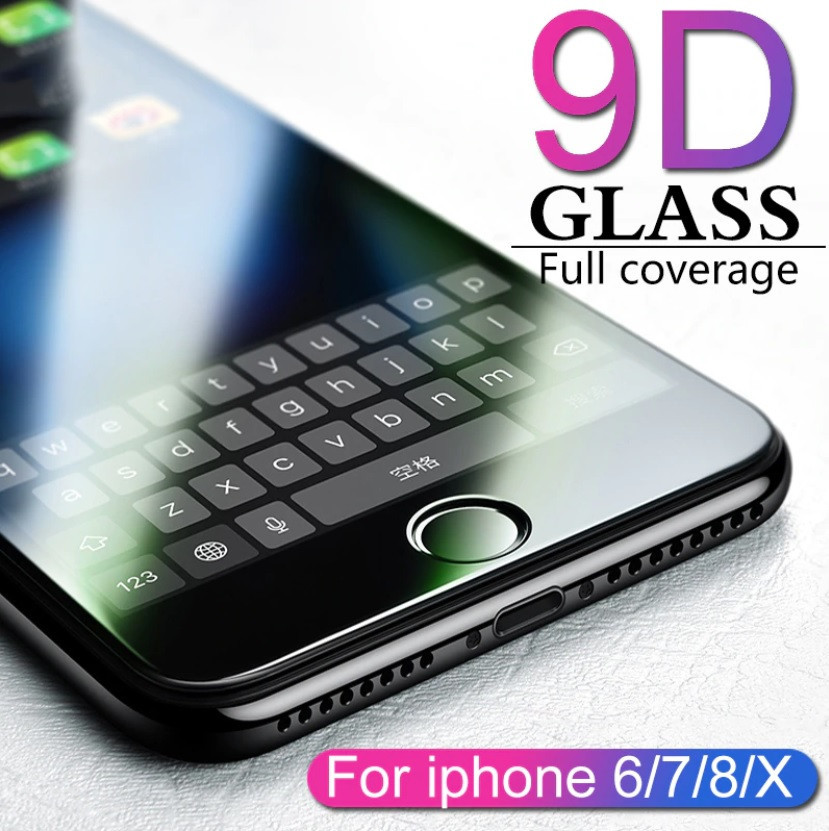 Защитное стекло 9D для Iphone 6   Чёрное Premium качество