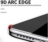 Защитное стекло 9D для Iphone X Чёрное Premium качество, фото 8