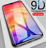 Защитное стекло  для Xiaomi Redmi 7  Чёрное, фото 4