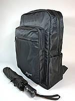 Вмісткий рюкзак унісекс