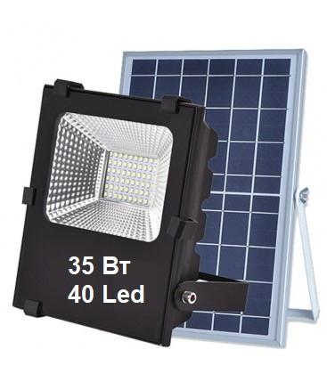 Светодиодный прожектор 35W на солнечной батарее с пультом. Фонарь солнечный.
