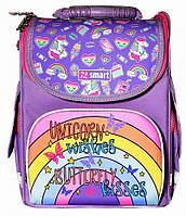 """Рюкзак школьный ортопедический, каркасный, «1 Вересня Smart» PG-11 """"Unicorn"""" 558047"""