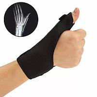 Бандаж на большой палец руки, запястье ортез лучезапястный с фиксацией первого пальца