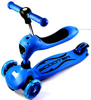 Детский самокат-трансформер Scale Sports 2 в 1 Blue