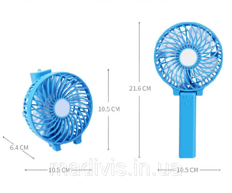 Вентилятор мини Handy Mini Fan, зарядка/питание USB ГОЛУБОЙ