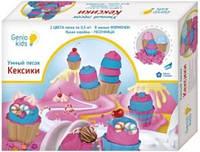 """Набор для детского творчества """"Умный песок"""" Кексики (SSN105)"""