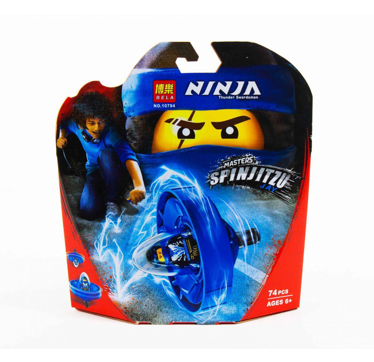 "Конструктор-волчок ""Ninja"" Jay"