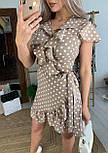 Платье бежевое в горошек с рюшами на запах лето, фото 3