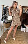 Бежеву сукню в горошок з рюшами на запах літо, фото 2