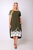 Женское платье летнее большого размера «Камила» (Оливковое | 50, 52)