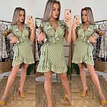 Сукня зелене(оливкова) в горошок з рюшами на запах літо, фото 2
