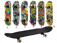 Скейт для детей MS 0355-2 с п. у колесами