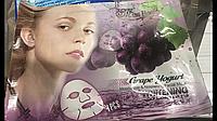 Miss Beauty  виноградная,питательная маска для лица Египет