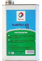 Planet Elf ACD-32 масло для охлаждающих компрессоров 1 л ( Франция)