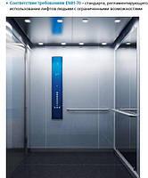 Лифты для инвалидов-колясочников, больничные лифты CEO ASANSOR.