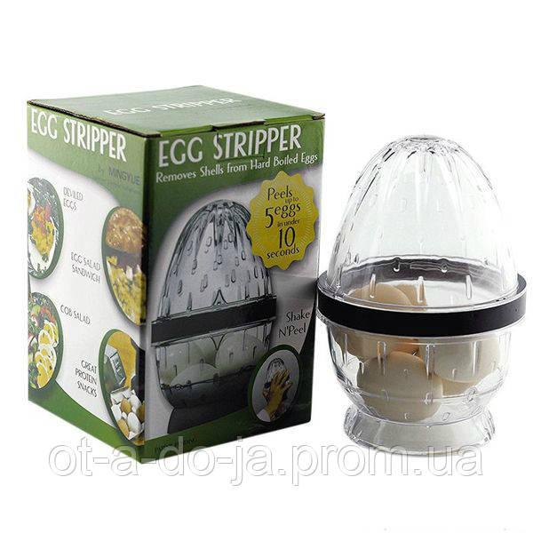 Контейнер для чистки яиц Egg Stripper (5eggs)
