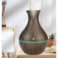 Увлажнитель воздуха Humidifier Ultrasonic Aroma c подсветкой и аромадиффузором ( Темно-Коричневый )