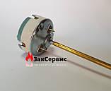 Термостат стержневой для водонагревателя Ariston PRO1 R ABS, BLU1 R ABS65117774, фото 6