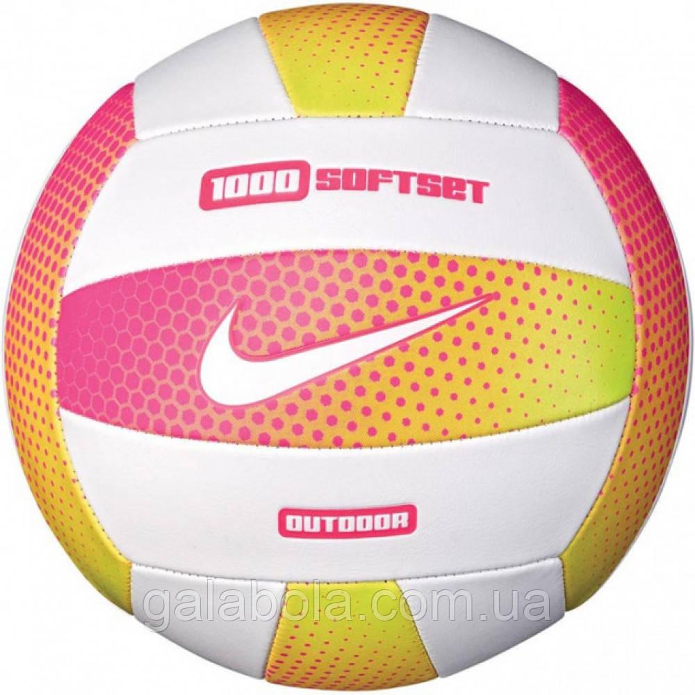 Мяч для уличного волейбола Nike 1000 Softset Outdoor Volleyball 18P (размер 5)