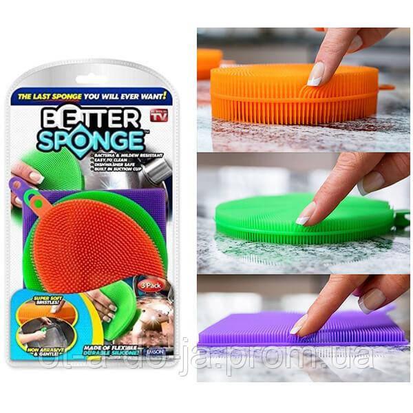 Силиконовая мочалка Better Sponge Набор щеток - губок универсальные силиконовые 3 шт