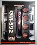 Аккумуляторная машинка для стрижки Gemei Gm-592, 10 в 1 (набор для стрижки волос и бороды), фото 3