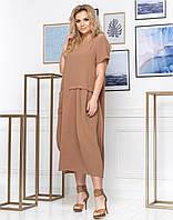 Женское летнее платье бохо «Ария» (Кофе с молоком | 48, 50, 52, 54, 56)