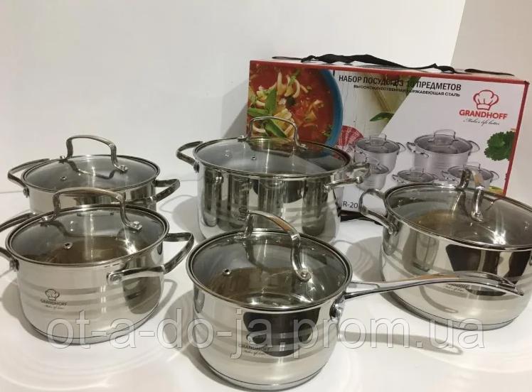Набор кухонных кастрюль Grandhoff GR-203 из нержавеющей стали 10 предметов