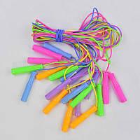 Скакалка Цветная 10шт в связке, длина 250см, толщина 4,1мм SKL11-186268
