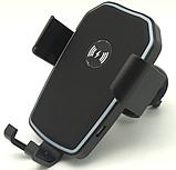 Автомобильный держатель Wireless K81 с беспроводной зарядкой (Черный), фото 7