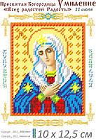 Умиление ПрСвт Богородица