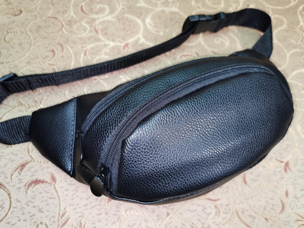 Хорошее качество сумка на пояс искусств. кожа барсетки сумка женский и мужские пояс только оптом
